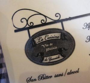La Cuisine de Yannick - Logo